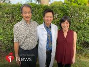 AHA News: A Heart Patient as a Child, He's Now a Resident Caring for Heart Patients